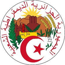 Algeria Embassy
