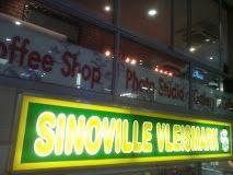 Sinoville Vleismark